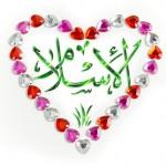 Cinta & Agama