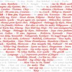 Bahasa Cinta